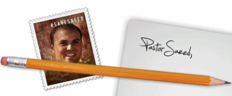 Carta-a-favor-Saeed-Abedini-Iran1